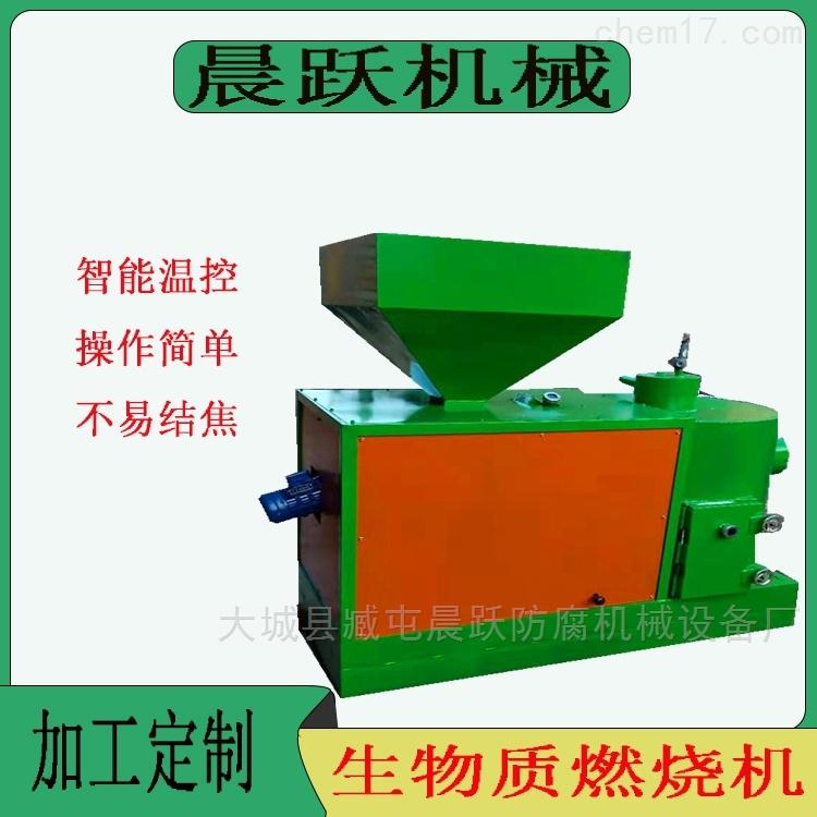 节能型生物质颗粒燃烧机  可再生能源燃烧炉