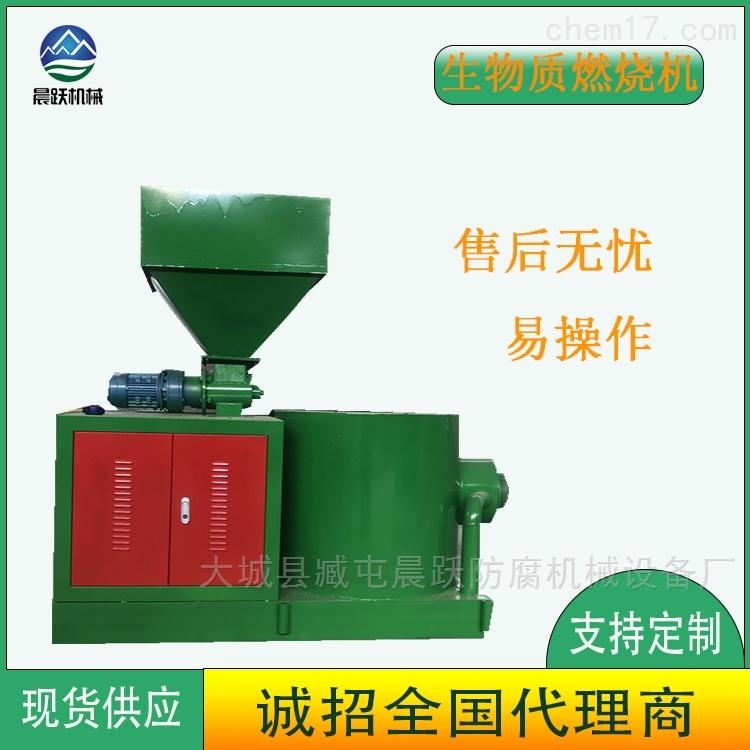蒸汽锅炉改造生物质颗粒燃烧机