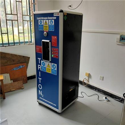 一体式小型实验室液氮发生装置
