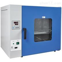 DHG系列電熱恒溫鼓風干燥箱
