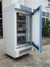 LRH人工氣候箱