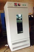 SHR低溫生化培養箱