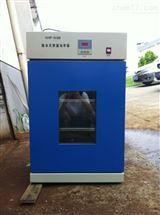 GNP隔水式培養箱