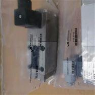 原裝庫存瑞士萬福樂電磁閥AM22060b