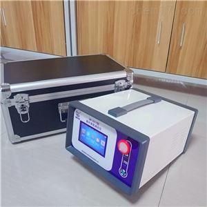 紫外臭氧分析仪 响应时间快