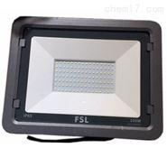 FG108 50W 100W 150W200W佛山照明LED泛光灯
