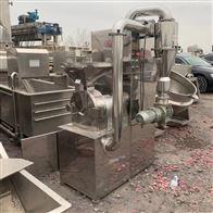 二手WFJ-300蜗轮式粉碎机
