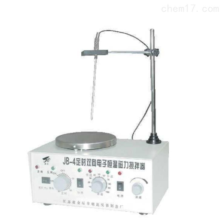 双向数显恒温磁力搅拌器
