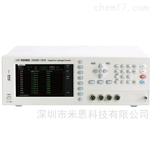 致新精密 ZX6591电感电容器漏电流测试仪