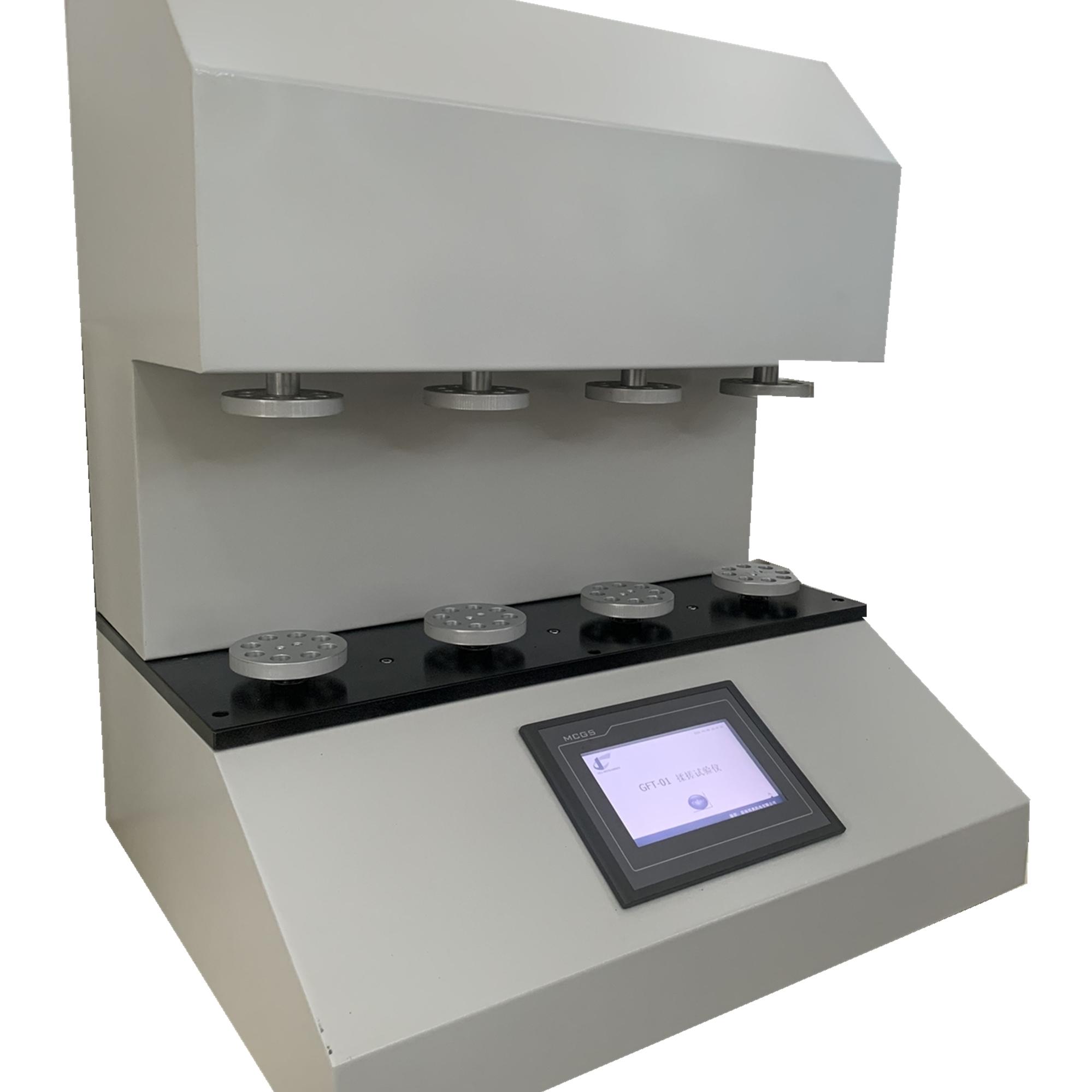医疗器械包装软性屏障膜抗揉搓性实验仪