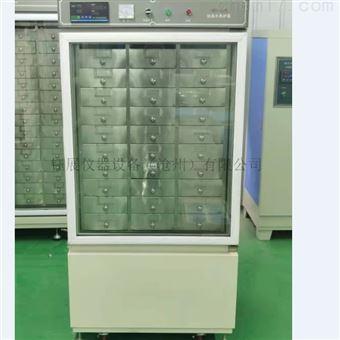 HBY-60立式水泥试块恒温水养护箱