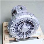 400w高压风机低噪音鼓风机