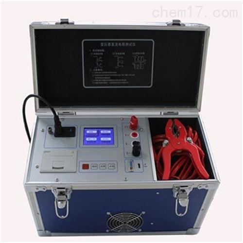 ZGY-III变压器直阻快速测试仪