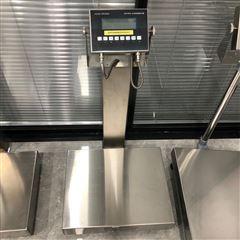 不锈钢防爆电子台秤50公斤本安型平台秤