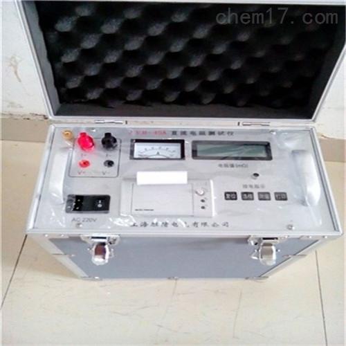 SXZZ-5A变压器直阻速测仪