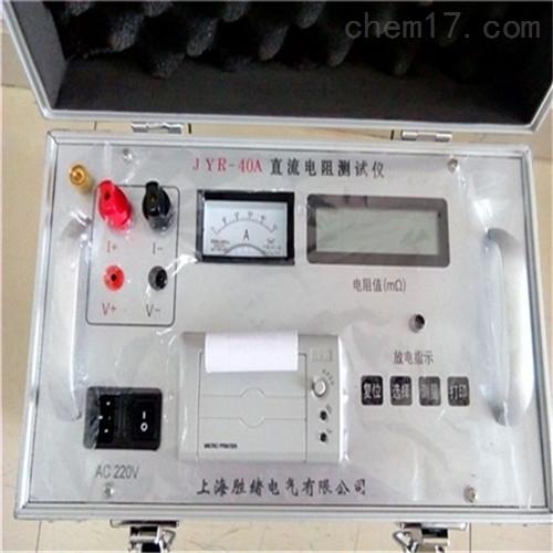 变压器直阻速测仪