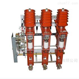 FZN25-12D/T630-2010KV高压负荷开关及熔断器组合器