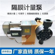 台灣Cabbage科貝機械隔膜計量加藥泵