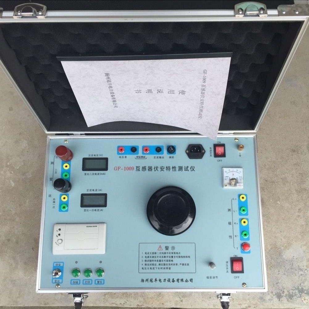 10KV互感器伏安特测试仪
