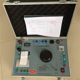全自动互感器伏安特测试仪