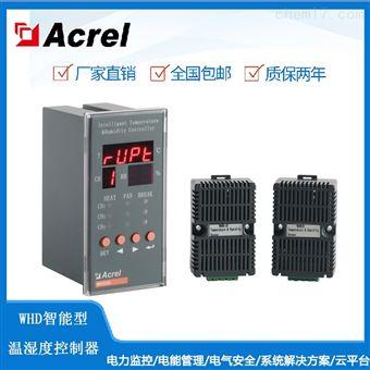 WHD48-11安科瑞智能温湿度控制仪