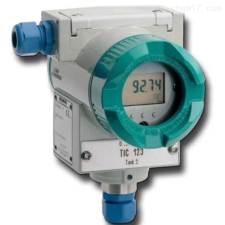 82 西门子投入式压力变送器7MF1570-1PA01