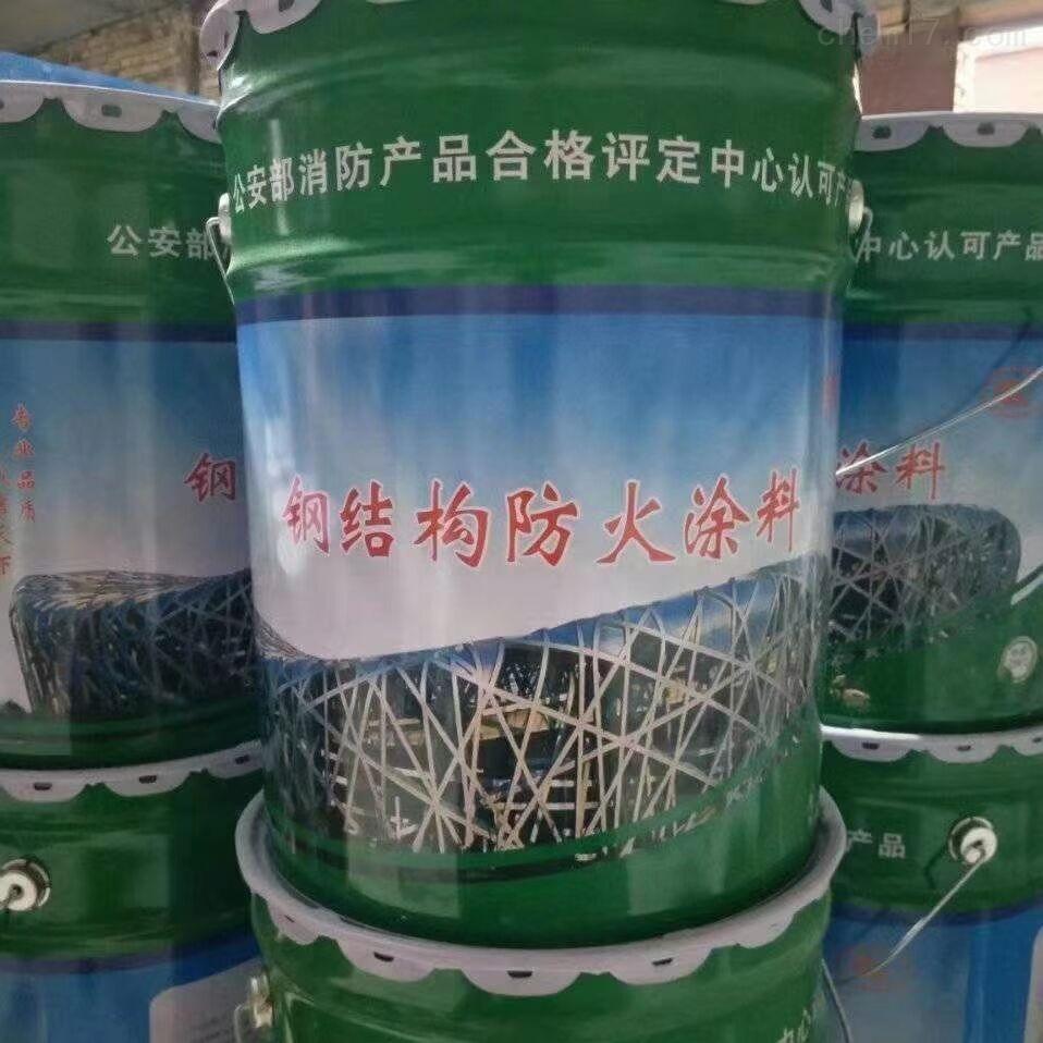 厂家厂价钢结构防火涂料