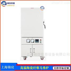 SX2-9-17T1700度陶瓷高温马弗炉 立式箱式电阻炉