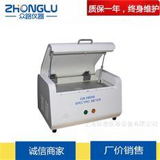 上海皆准能量色散X荧光光谱仪