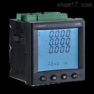 安科瑞APM830/MCE0.2S精度电能表以太网接口