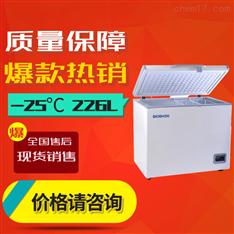 博科负25度医用低温冰箱价格
