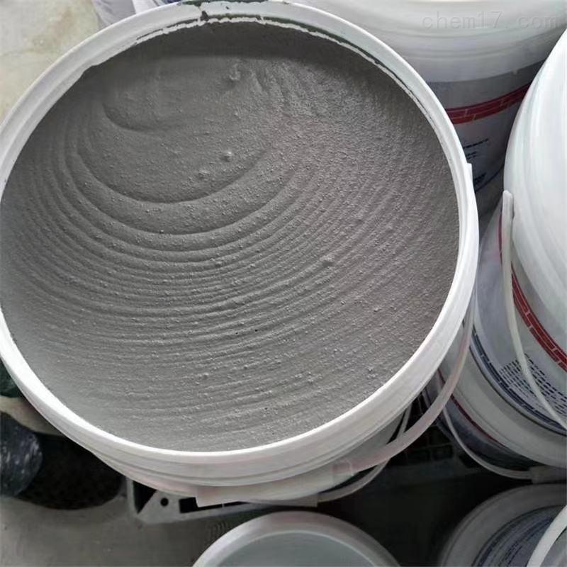 室内钢结构防火涂料 品质保证