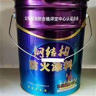 Thin fireproof coating薄型防火涂料