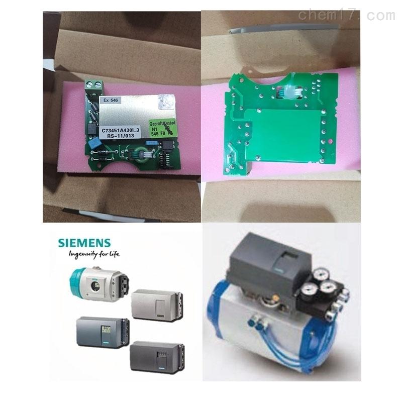 西门子智能化阀门6DR5010-0NG01-0AA0
