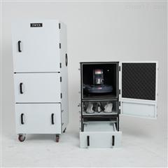 MCJC-7500单机移动式除尘器