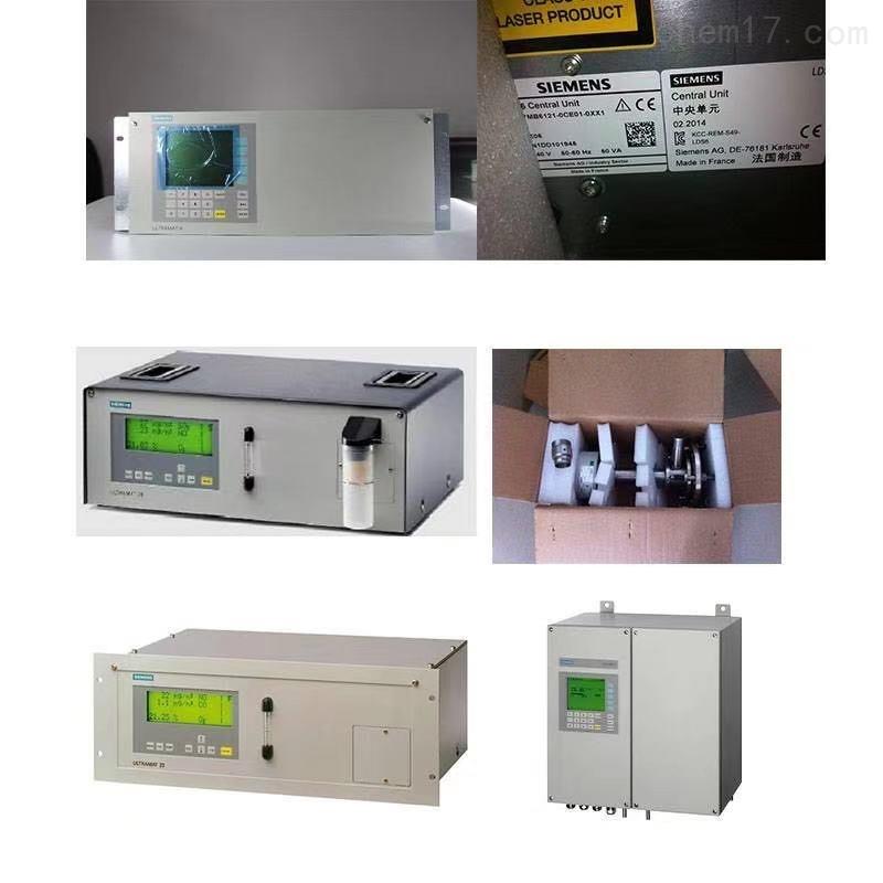 分析仪配件C79451-A3468-B516