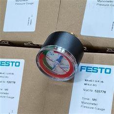 费斯托FESTO面板式压力表产品介绍