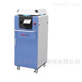 S450hVHP过氧化氢消毒机