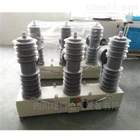 ZW32-40.5柱上永磁真空断路器供应商