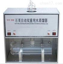 石英双重高纯水蒸馏器