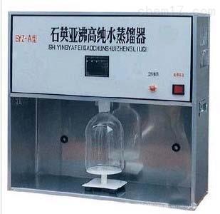 石英亚沸蒸馏器