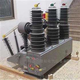 35KV小型化线路型高压断路器ZW32-40.5