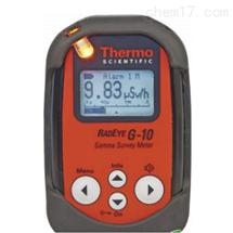 美国热电RadEyeG-10个人辐射测量仪(160g)