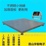 ACX304不锈钢平台秤 小地磅 电子秤