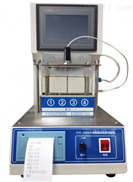 SYD-8146D全自动软化点测定仪(药典松香)