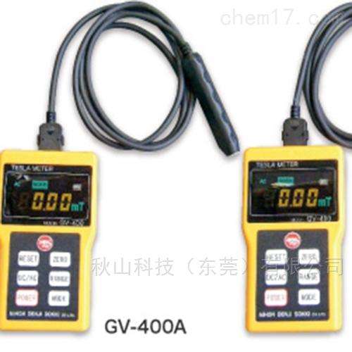 日本电磁测器NDK特斯拉计GV-400