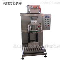 ACX全自动坚果零食给袋式包装机