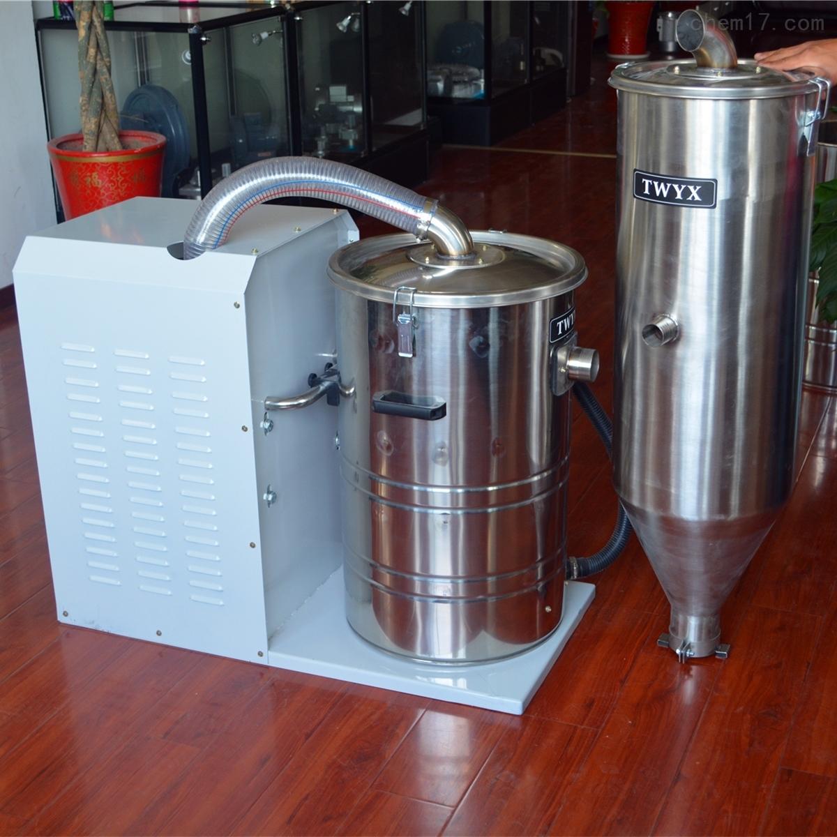SH工业吸尘器