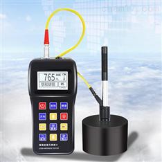 HLN200里氏硬度計