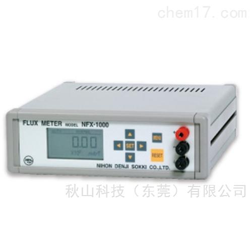 日本电磁测器NDK磁通计NFX-1000A